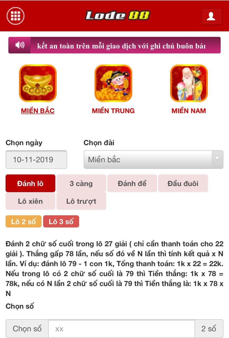 Giao-dien-dien-thoai-lode88