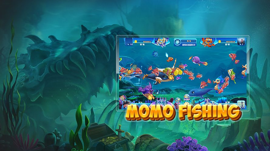 ยิงปลาออนไลน์ momo fishing  ยิงอย่างไรได้กำไรงาม