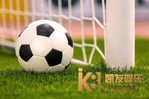 Nhà cái K8 thu hút nhiều thành viên đến hòa mình vào những trận cá cược bóng đá hấp dẫn